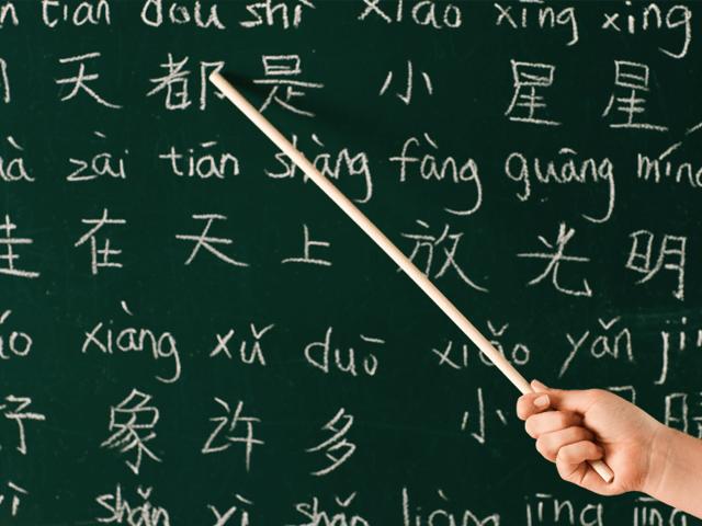 sitios-aprender-chino-gratis