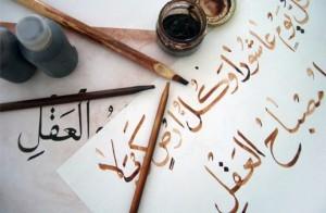 sitios-web-aprender-arabe-gratis